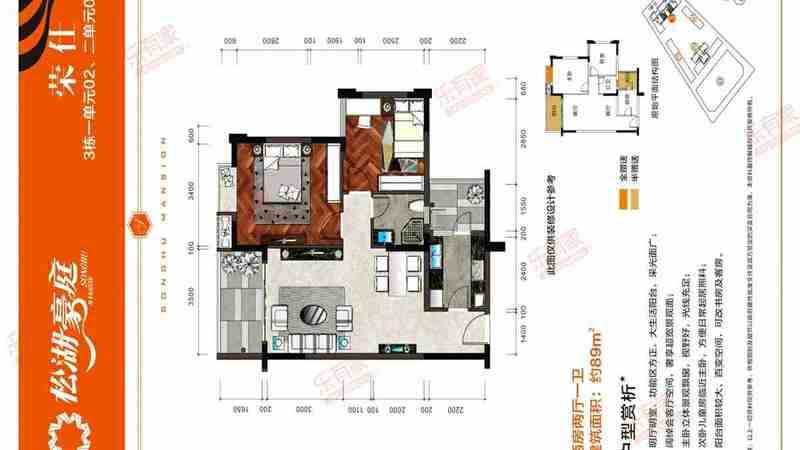 徐福花园2房,近松山湖,周边配套齐全,看房方便,急售