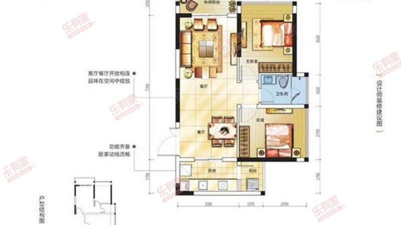 新地中央,精装两房,业主诚心出售。