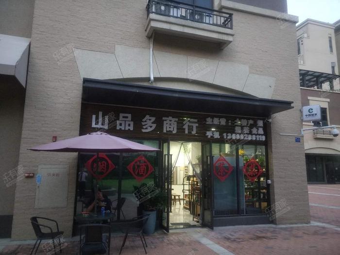绿地商业广场居室-1