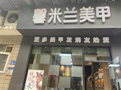 宝安中心地铁口,旺铺出售,看铺方便-深圳富通好旺角二手房