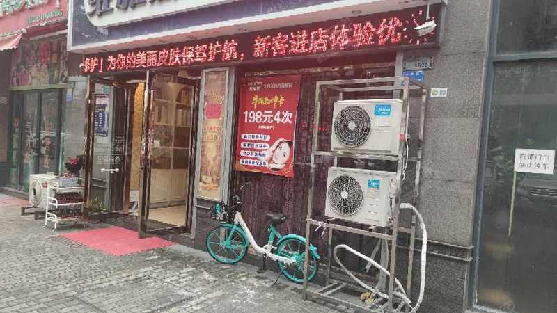 江南第一城居室-1