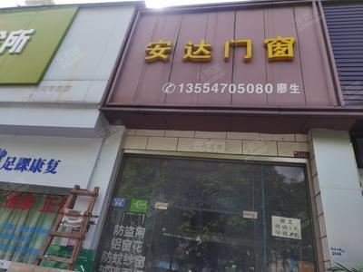 临街旺铺,业主诚心出售-深圳锦绣江南四期二手房