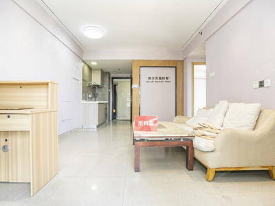 和平里精装2房出售-深圳和平里花园二手房