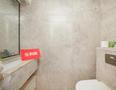 深圳湾公馆厕所-3
