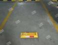 保利国际广场视频图