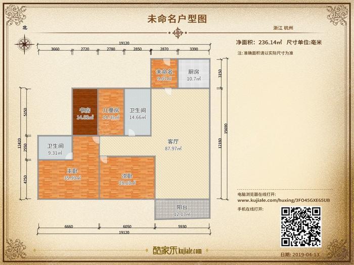 华发四季(中山)户型图