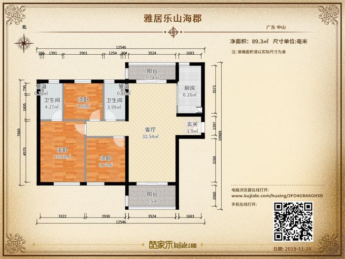 雅居乐南朗商住小区户型图