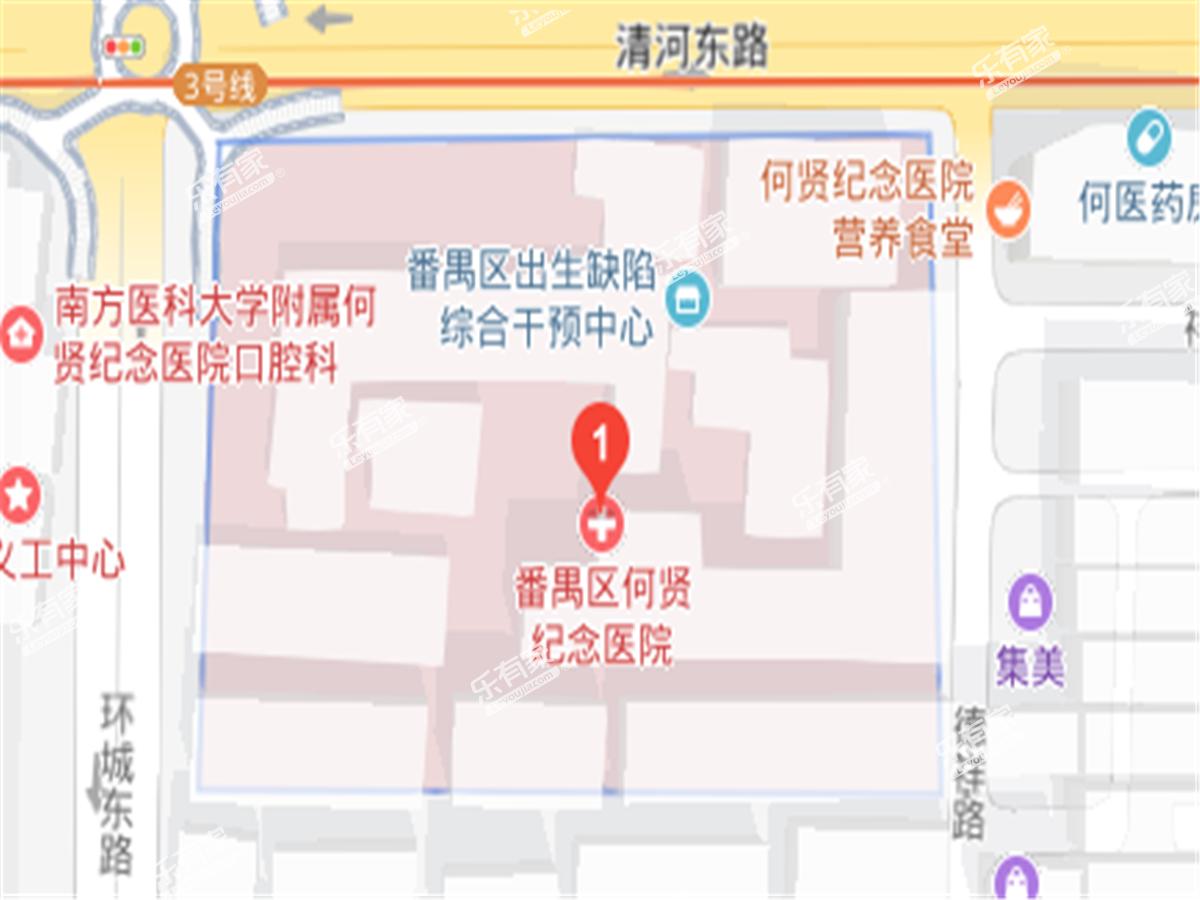 番禺城市花园_广州二手房