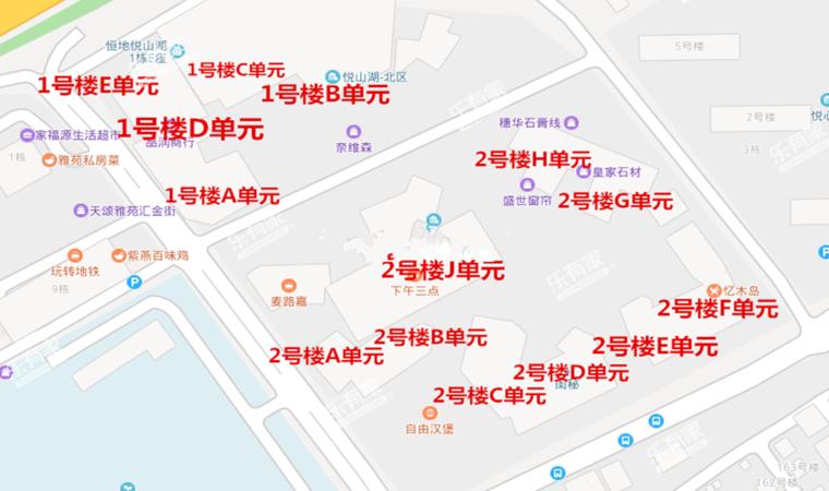 恒地悦山湖花园沙盘图