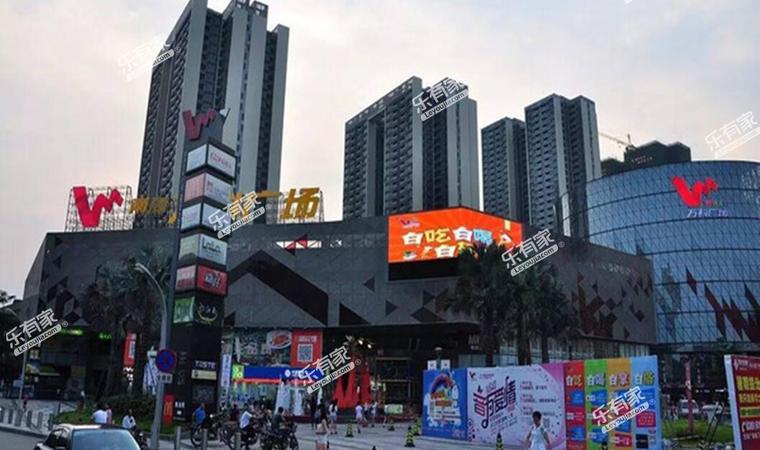 中惠松湖城购物体验图