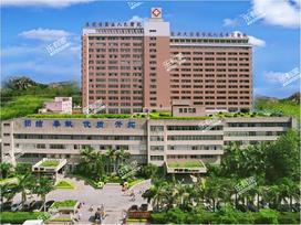 丰泰东海城堡实景图