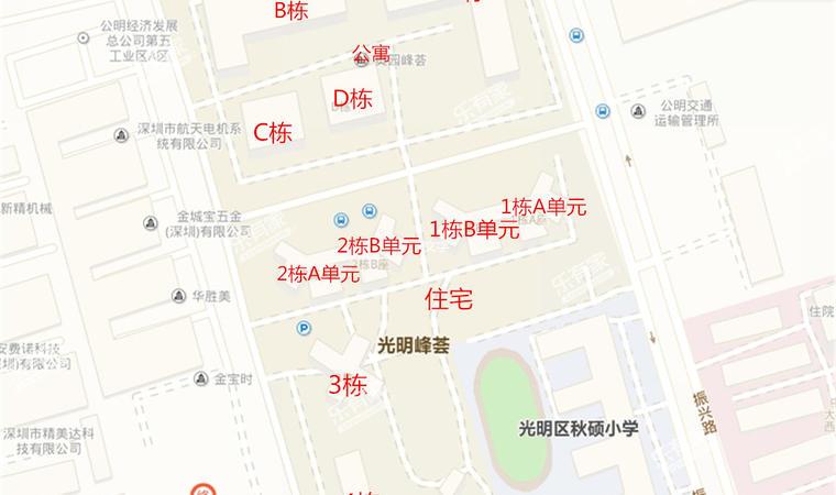 光明峰荟沙盘图