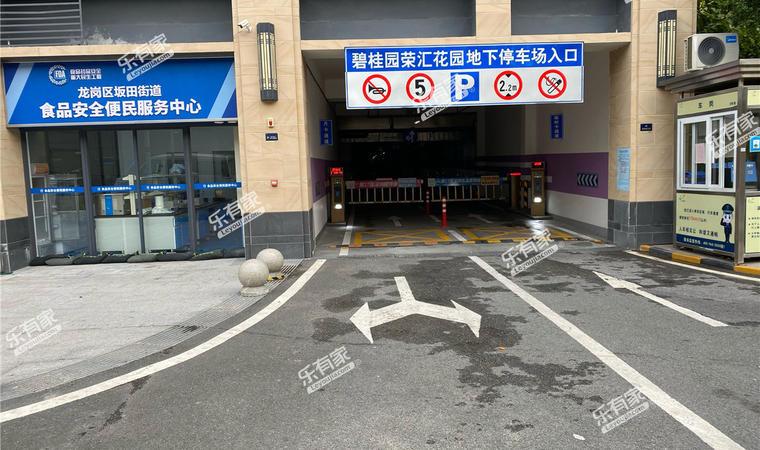 碧桂园荣汇停车体验图