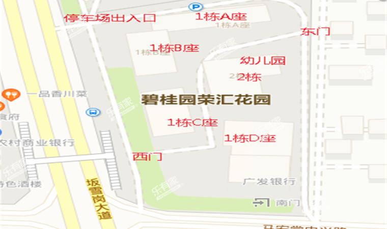 碧桂园荣汇沙盘图