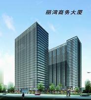 丽湾商务公寓_深圳二手房