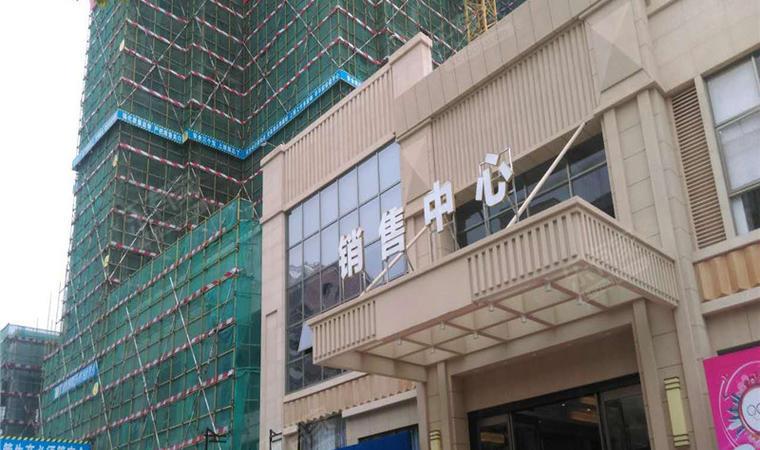 江海天悦外景图片