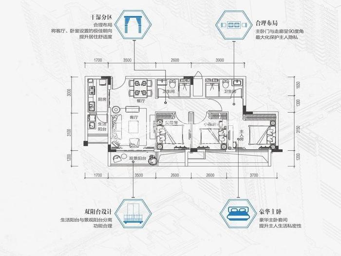 天宝广场(天宝公馆)户型图