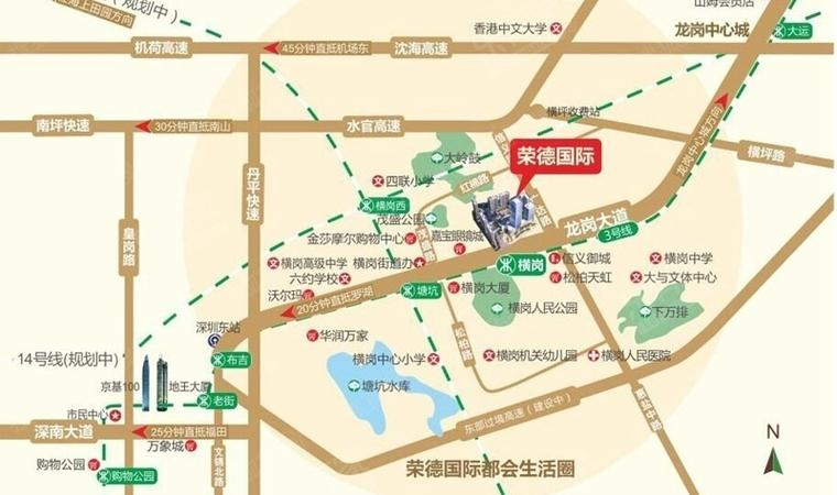 荣德时代广场位置图
