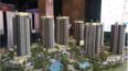 心海城规划图