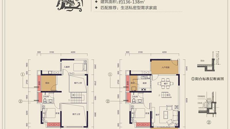 中洲天御二期户型图