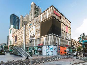 东方时代广场