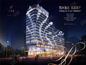 振业大厦(深圳)