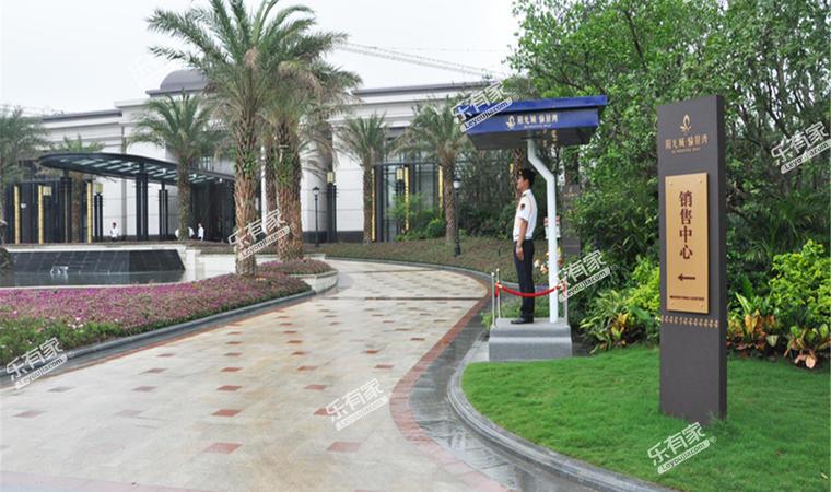 尚誉花园实景图3