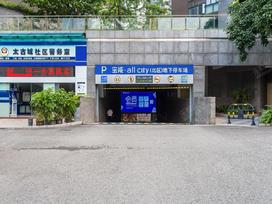宝能太古城北区实景图