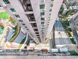 怡泰大厦实景图