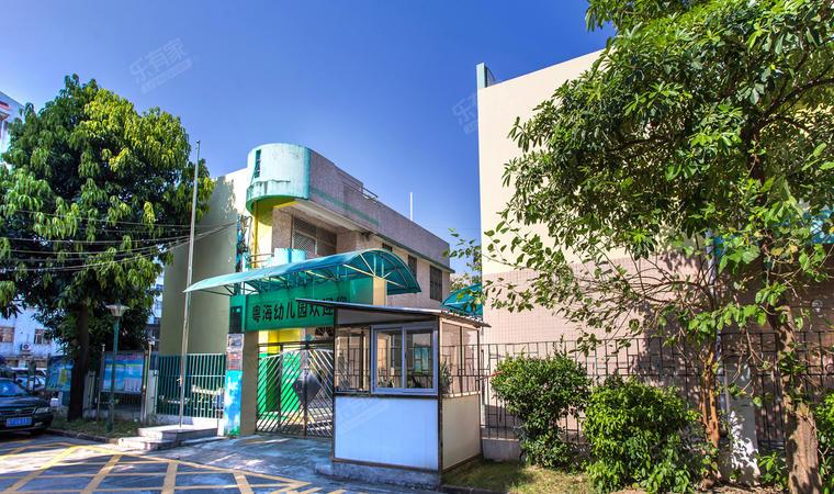 花海湾花园粤海幼儿园2