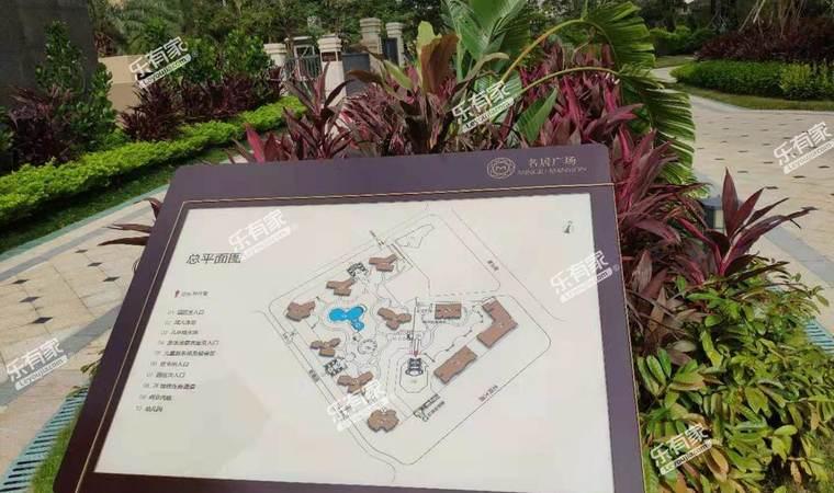 名居广场小区实景图6