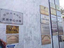 怡龙枫景园实景图