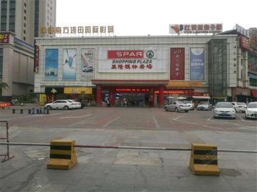 约克时代(东港城商业中心)