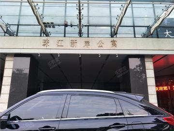 珠江新岸公寓