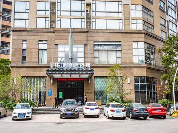 华鸿公寓酒店