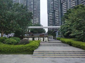 中惠壁珑湾