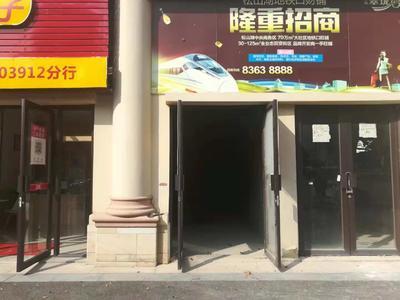 星城翠珑湾商铺,诚心出租-东莞星城翠珑湾租房
