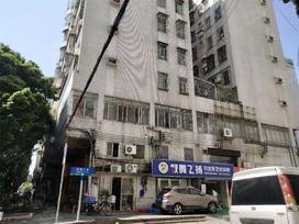 智苑楼(平远横街)实景图