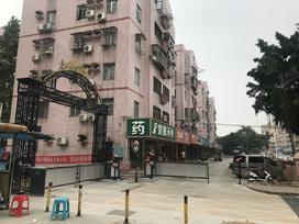 宝安山庄尊域_深圳二手房