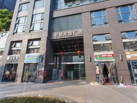 中信龙盛广场实景图