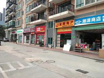 中航阳光新苑商铺