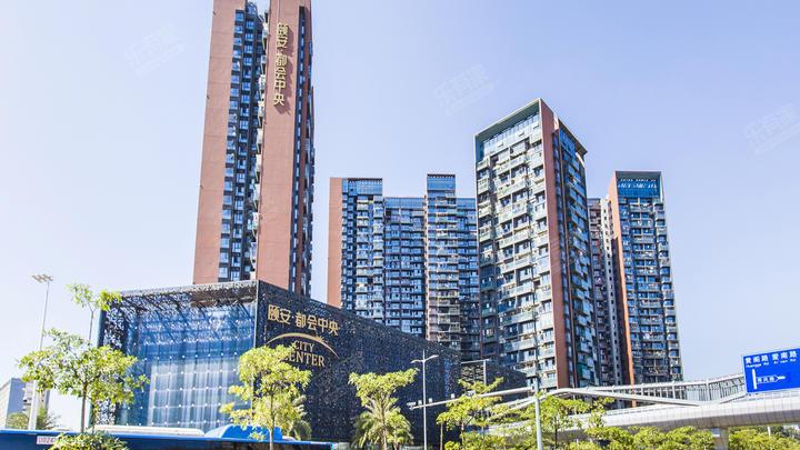 颐安都会中央花园II区航拍