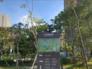 富元港景峰2期港口镇湿地公园