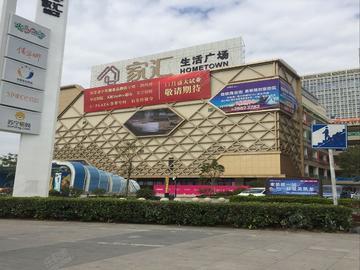 万江华南国际采购中心商业写字楼