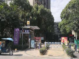 碧桂园城市花园实景图