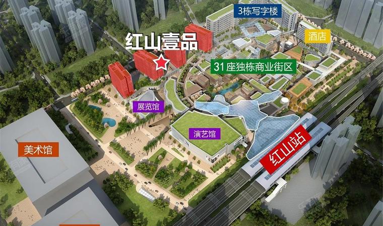 红山6979商业中心(一期)商务公寓效果图009