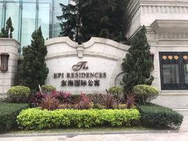 东海国际公寓(深圳)_深圳二手房
