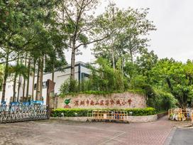 东方花园(深圳)实景图