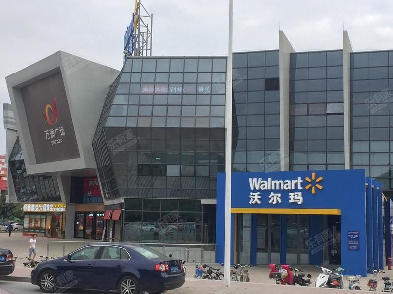 新领域商业广场实景图