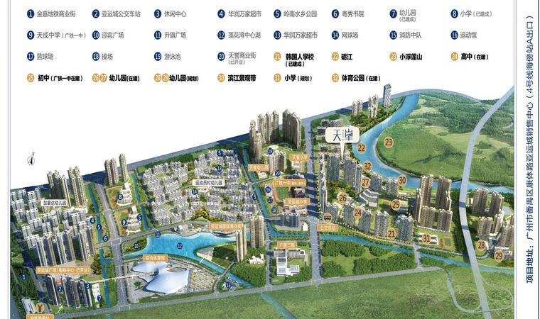 亚运城平面图
